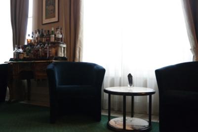 Big Animals Bar Hotel Petersberg Bonn Bundesgästehaus Steigenberger